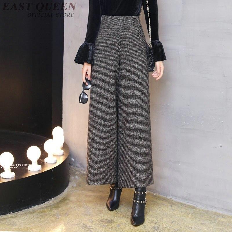 2018 nouveauté femmes pantalons à jambes larges automne et hiver lâche baggy jambes pantalons bas taille haute élégant pantalon solide AA3335 F