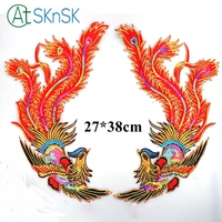 Newest 1pair Exquisite Embroidery Phoenix Bird Patches Cloth Paste DIY Clothing Accessories SK 1143 Cloth Patch