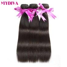 Mydiva Brazilian Straight Human Hair 3 Bundles Natural Color Hair Weave Extension Non Remy Hair Bundles 3Pcs/Lot 10-28 Inch