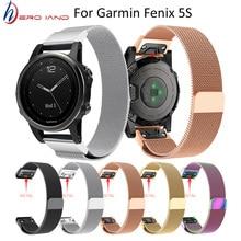 Hero Iand Fashion Luxury Milanese Magnetic Loop Stainless Steel Bracelet Watch Band Wrist Strap For Garmin Fenix 5S / Plus