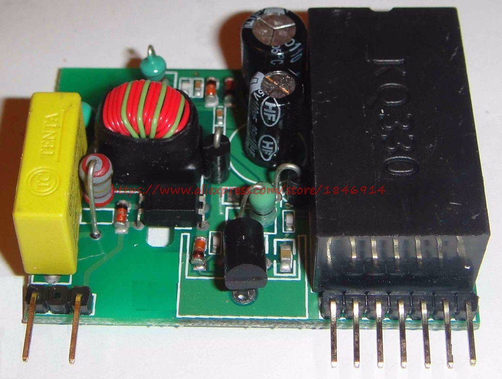 KQ-130F power line carrier module / without any external components