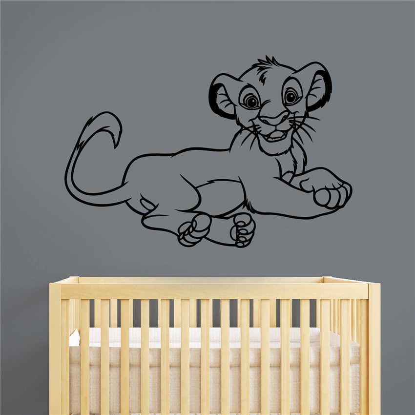 Popular Lion King DecorBuy Cheap Lion King Decor Lots From China - Lion king nursery wall decals