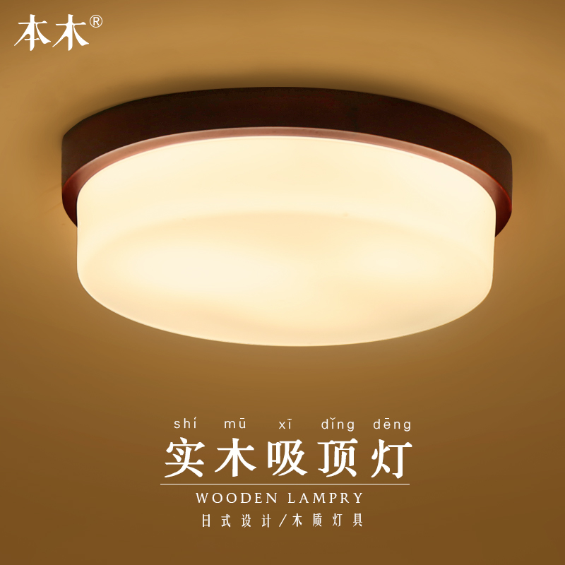 modern entrance desk lamp dining room lamp bedroom lamp led wooden round Chinese style ceiling lightmodern entrance desk lamp dining room lamp bedroom lamp led wooden round Chinese style ceiling light