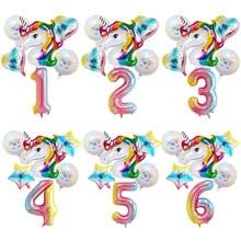 Taoqueen hat cartoon Unicorn Party Balloons Birthday Party Balloons Package Full Moon Birthday Decoration cartoon hat