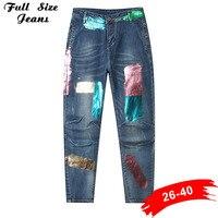 Summer Korean High Waist Loose Harem Pants Vintage Denim Jeans With Floral Print Large Sie Sevezn