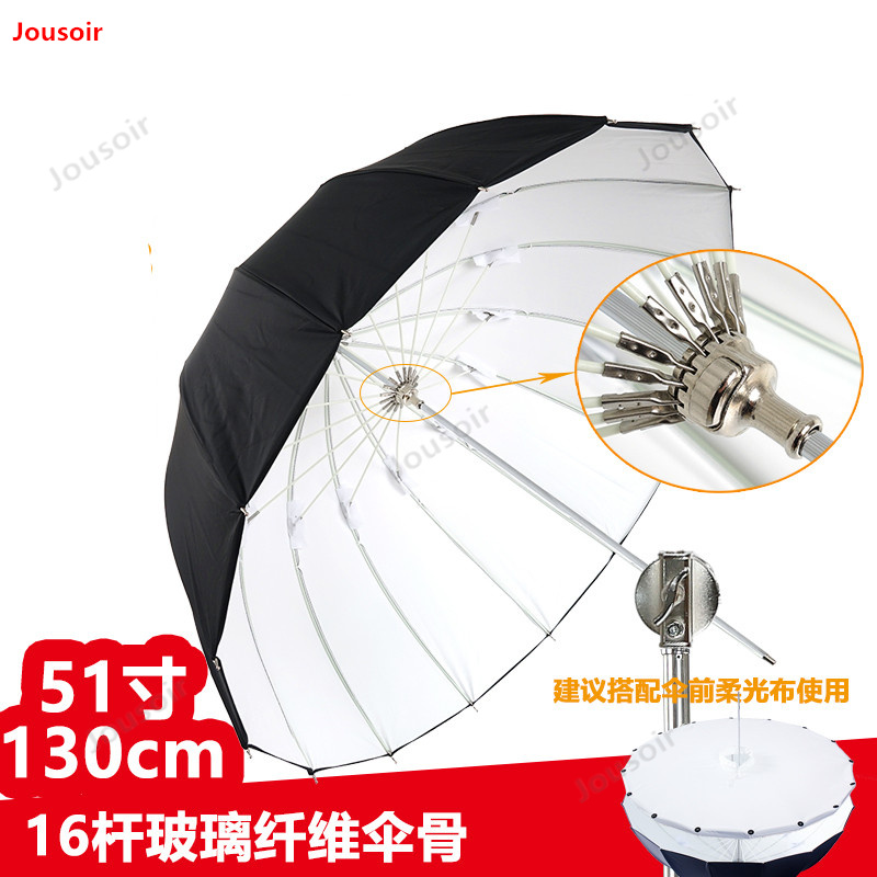 130cm Deep parabolic rubber reflective umbrella reflective soft Light photography 16 fiber bone white CD05 T03130cm Deep parabolic rubber reflective umbrella reflective soft Light photography 16 fiber bone white CD05 T03