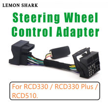 RCD330 RCD360 wielofunkcyjne przyciski na kierownicy symulator sterowania Adapter do VW Golf 5 6 Jetta MK5 Touran Caddy Passat B6(China)