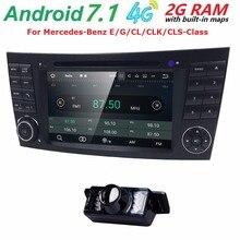 7″ Car Monitor DVD GPS Navigation Stereo Radio for Mercedes Benz G/E Class W211 W463 W209 W219 Steering Wheel Bluetooth WIFI/3G