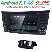 """7 """"araba Monitör DVD GPS Navigasyon Stereo Radyo Mercedes Benz G/E Sınıfı W211 W463 W209 W219 Direksiyon Bluetooth WIFI/3G"""
