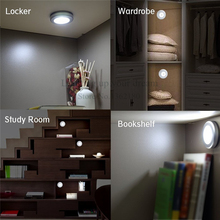 1Pcs 6LED Body Motion Sensor light Led