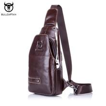 BULLCAPTAIN Genuine Leather Men Bag Casual Travel Chest Pack Brand Design Sling Chest Bags Cowhide Shoulder Crossbody Bag цена и фото