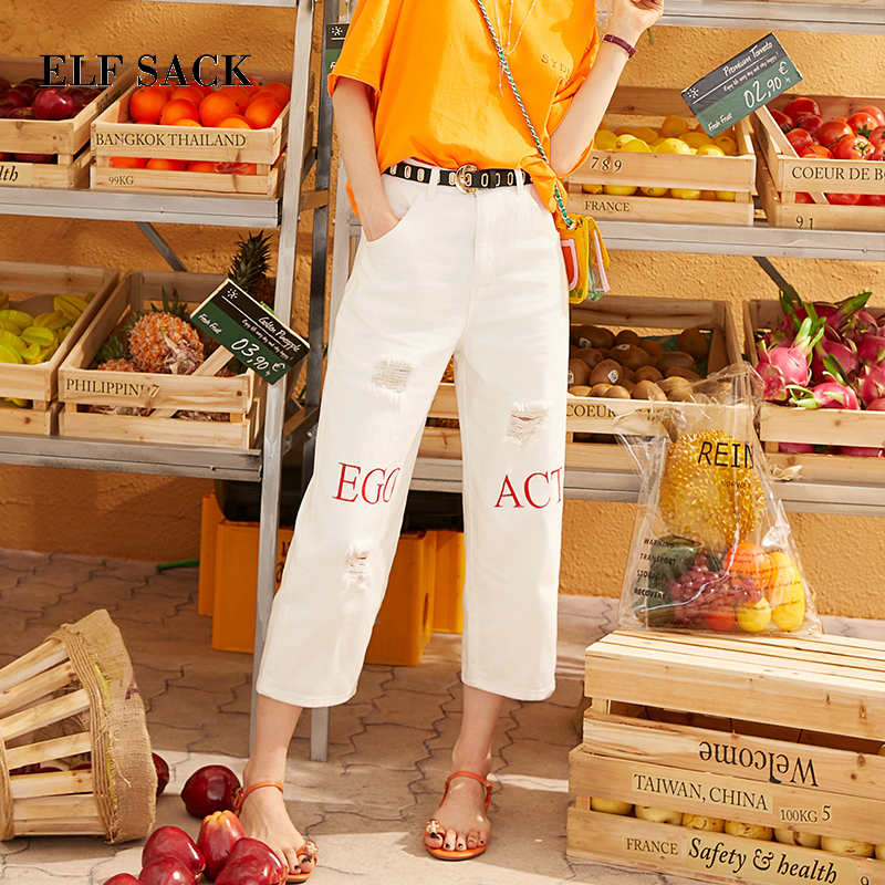 ELFSACK New Hole Woman Jeans Casual Cotton Women Pants Straight Mid Waist Female Ankle-Length Pants Solid Skinny Femme Trousers