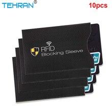 10 шт./компл. Анти-кражи RFID карты протектор для банковской карты RFID замок с длинными рукавами личность Анти-Вор Защитная крышка для кредитных карт
