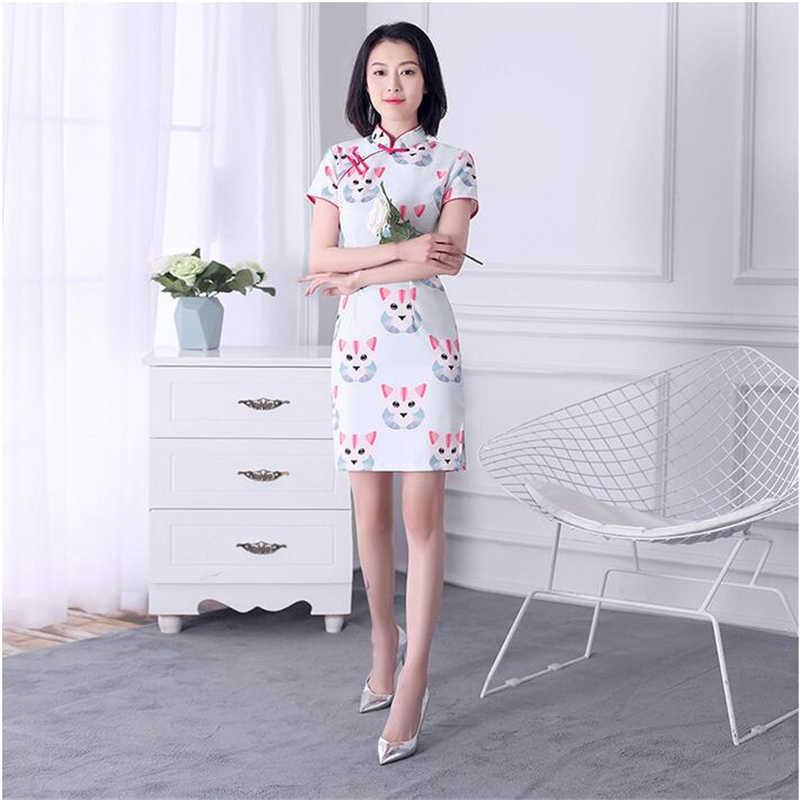 2019 Moda China Oriental Vestidos Mujer Moderno Cheongsam Lindo Impreso Señoras Verano Qi Pao Vestido De Manga Corta S Xxl