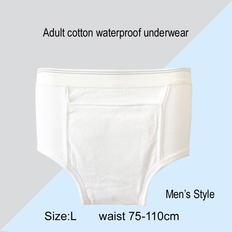Взрослые хлопковые водонепроницаемые подгузники для мужчин и женщин многоразовые подгузники для взрослых многоразовые - Цвет: men size l
