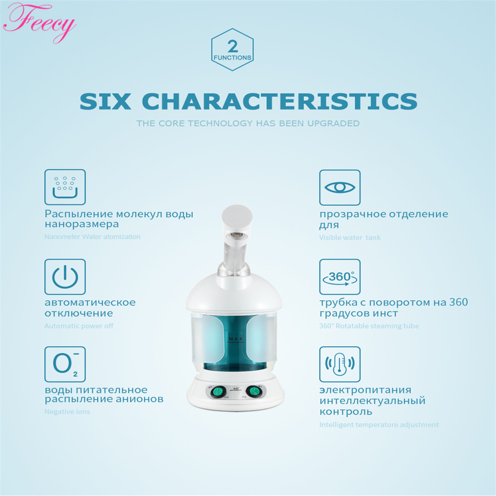 Image 4 - Hot Mist Facial Steamer Steaming Skin Humidifier Ozone Sterilization  Lonic Aromatherapy KINGDOM CARES Facial Sprayer Steamer-in Facial Steamers from Home Appliances