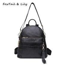 Лисохвост и Лили крокодил узор модная одежда для девочек школьные рюкзаки с бахромой натуральная кожа рюкзак сумка Многофункциональный