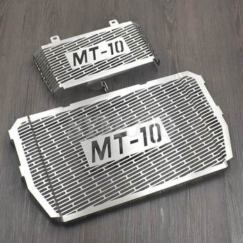 For Yamaha MT-10 2016-2017 MT 10 MT10 16 17 Motorcycle Stainless steel Radiator Grille Guard Protector Cover