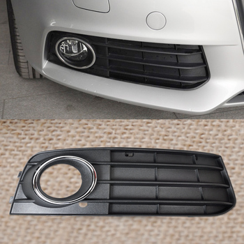 DWCX nowy wysokiej jakości plastik ABS prawy zderzak światła przeciwmgielne lampy pokrywa Grille 8K0807682A01C dla Audi A4 B8 2008-2010 2011 2012