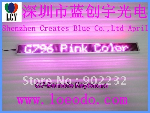 NO SHIP-2PCS/LOT/PINK COLOR /LED BILLBOARD/7BY96DOTS/ELECTRONIC/PITCH7.62MM/INDOOR/TIME MEMORY/BUS ADVERTISING SCREEN/RED COLOR