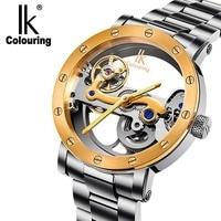 IK Colouring Automatic Mechanical Watch Double Sided Hollow Steel Tide Male Table 50 Meters Waterproof Men