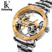 Coloración IK reloj mecánico automático hueco de doble cara de acero tabla masculina marea de 50 metros a prueba de agua relojes de los hombres