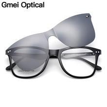 Мужские и женские ультралегкие очки gmei квадратные поляризационные