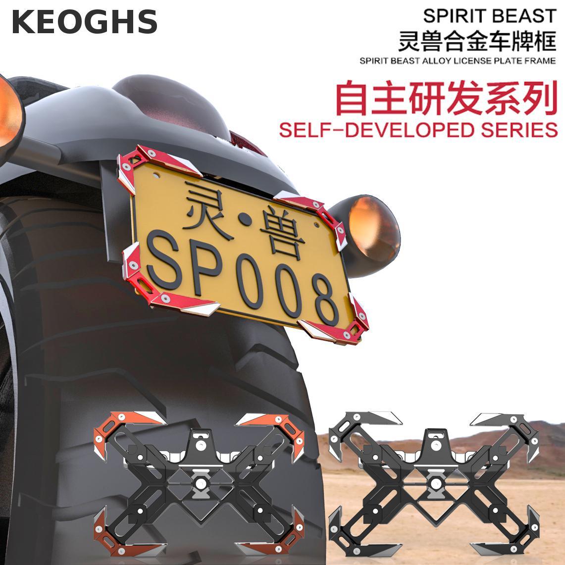 Keoghs Motorcycle Creative Cnc License Plate Frame High Quality Adjustable Universal For Honda Kawasaki Yamaha Suzuki Ktm Bmw