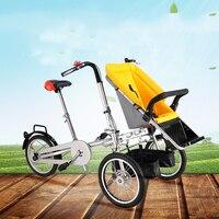Мама ребенка велосипед, коляска для мамы и ребенка в корзину двойной велосипед для всей Семья три колеса Детские коляски детский трехколесн