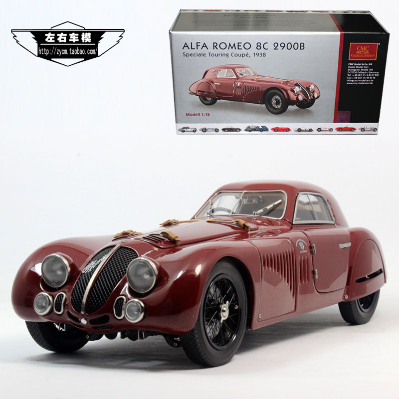 Online Buy Wholesale Alfa Romeo 8c From China Alfa Romeo