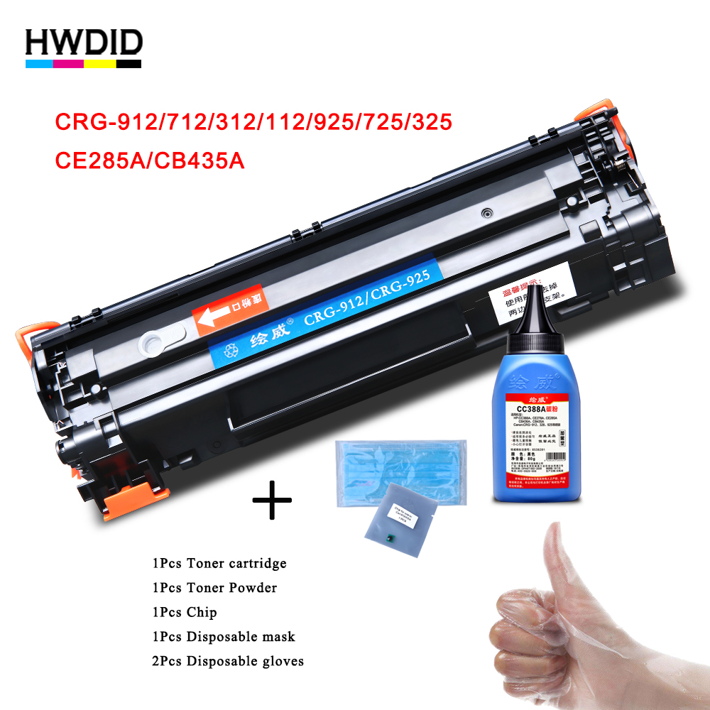 HWDID CRG 712 912 312 112 CRG 925 725 325 CB435A CE285A Toner cartridge Compatible for Canon LBP 3010 3100 6000 6018 Printers цена