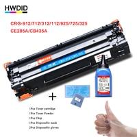 HWDID CRG 712 912 312 112 CRG 925 725 325 CB435A CE285A Toner cartridge Compatible for Canon LBP 3010 3100 6000 6018 Printers