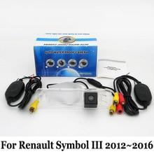 Для Renault Symbol III 2012 ~ 2016/RCA AUX Проводной Или Беспроводной Камеры/HD Широкоугольный Объектив/CCD Ночного Видения Камеры Заднего вида