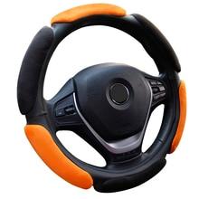 Non Slip Steering Wheel Cover (6 colors)