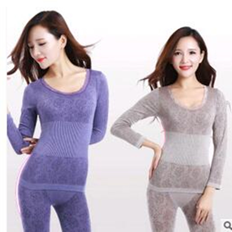 New 2017 Hot-selling Home Modal Sleepwear Waist Slim Seamless Beauty Care Clothing Thermal Underwear Women Long Johns