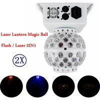 Mini Size 2Pcs Lot RGBW CREE LED Crystal Magic Ball Stage Effect Lighting Lamp Bulb Party