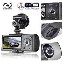 hot deal buy double camera car dvr dashcam 2.7
