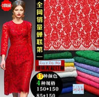 Latest French Lace Colorful Fashion Dress Chantilly Lace Fabric With Cording