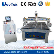 AccTek 1325 cnc router for metal mould /cnc sheet metal engraving machine for sale