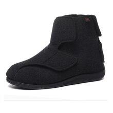Весна-осень, хит продаж, Мужская удобная обувь для страдающих диабетом для ухода за ногами, дышащая обувь на плоской подошве, обувь для диабетиков черного цвета