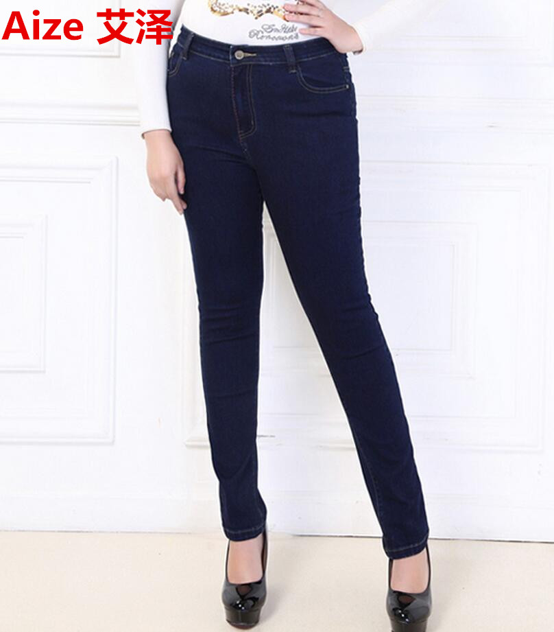 2017 Spring Autumn New Women Trousers Fashion Plus Size Sexy Stretch Blue Jeans High Waist Office