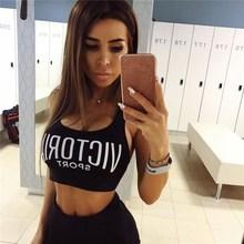 Sexy Backless Sports Bra Top Fitness Bras Women Strappy Brassiere Sports  Yoga Bras Push up Running Underwear