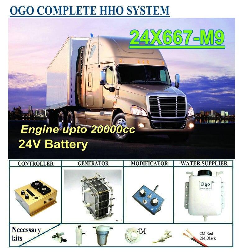 OGO Complete HHO System X667-M9 Intelligent PWM Controller CE&FCC MAF/MAP Enhancer Upto 20000CC