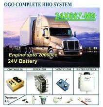 OGO kompletny system HHO X667 M9 inteligentny kontroler PWM CE i FCC MAF/wzmacniacz mapy upto 20000CC
