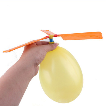 Balloon Helicopter Flying Toy Child Birthday Xmas Party Bag Stocking Filler Gift 2 x Colored Balloons 3 x Colored Rotors 1
