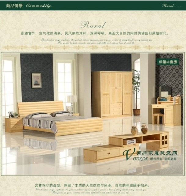 IKEA New Bare Price Specials Solid Wood Furniture Pine Bed Box Bed Arc  Stylish Solid Wood