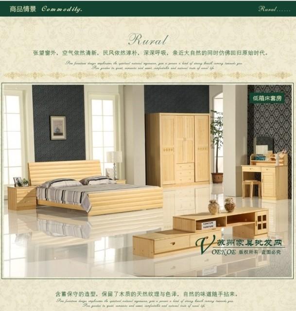 Ikea nuevo desnudo precio especiales de madera maciza muebles de ...