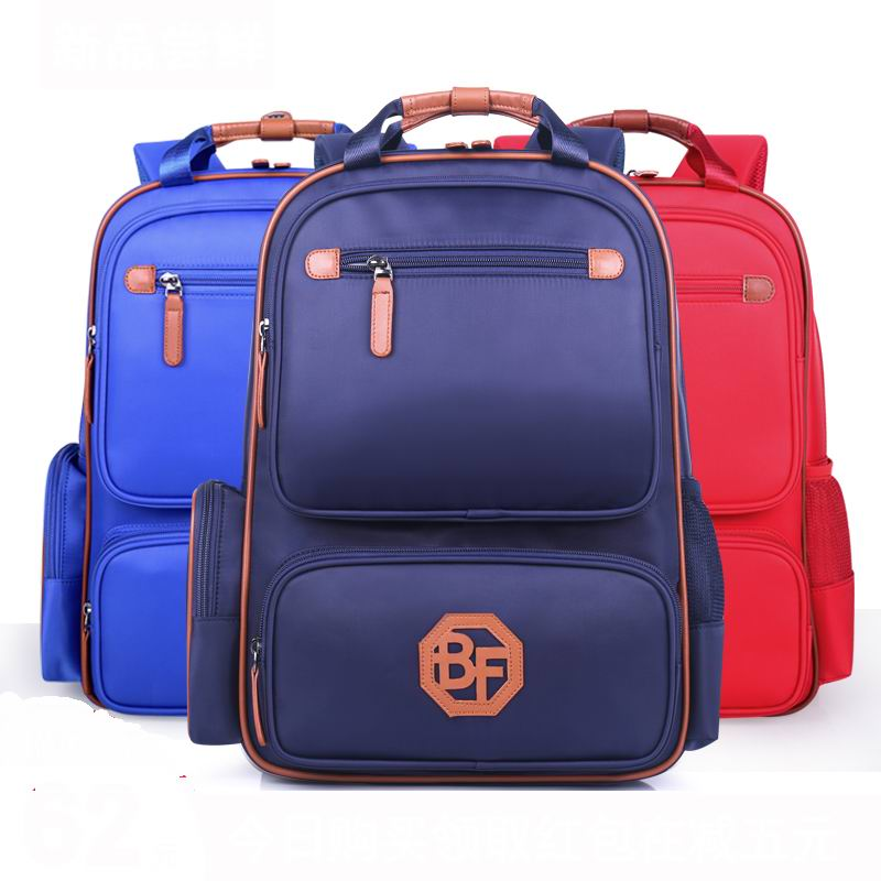 Fashion Grade1-6 Children Primary School Bags Kids Backpack For Teenagers Boys Girls Mochila Schoolbags Satchel fashion women leather backpack rucksack travel school bag shoulder bags satchel girls mochila feminina school bags for teenagers