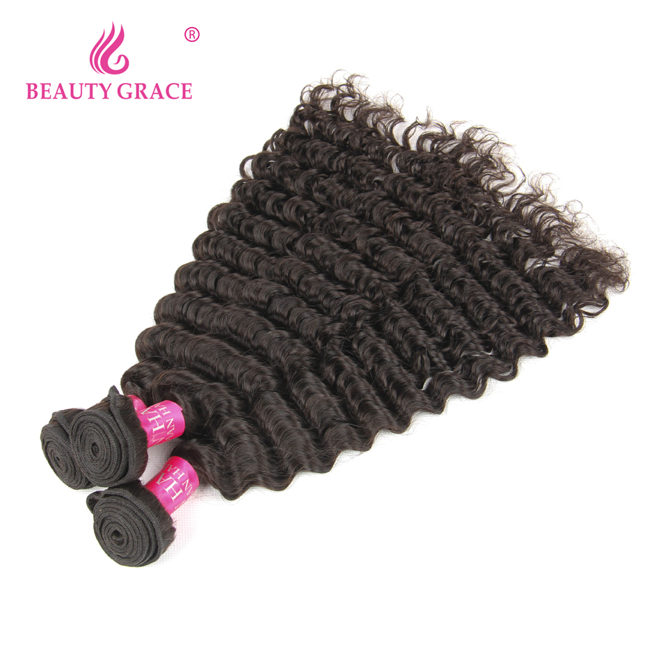 Beauty Grace Brazilian Deep Wave Human Hair Weave 3 Bundles Natural Color Non Remy Brazilian Hair