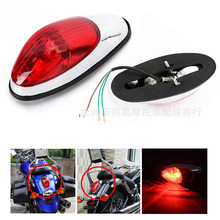 red lens scooter parts motorbike warning signal light brand professional moto brake light for harley 400 motorcycle tail light
